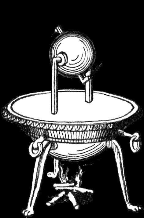Illustration of Hero's Aeolipile (Steam Engine)