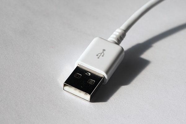 cq-USB