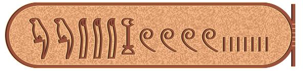 egyptian-numerals-hieroglyphs-2